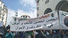 """الجزائر..المتظاهرون يرفضون """"المناورات"""" متمسكين بمطالبهم"""