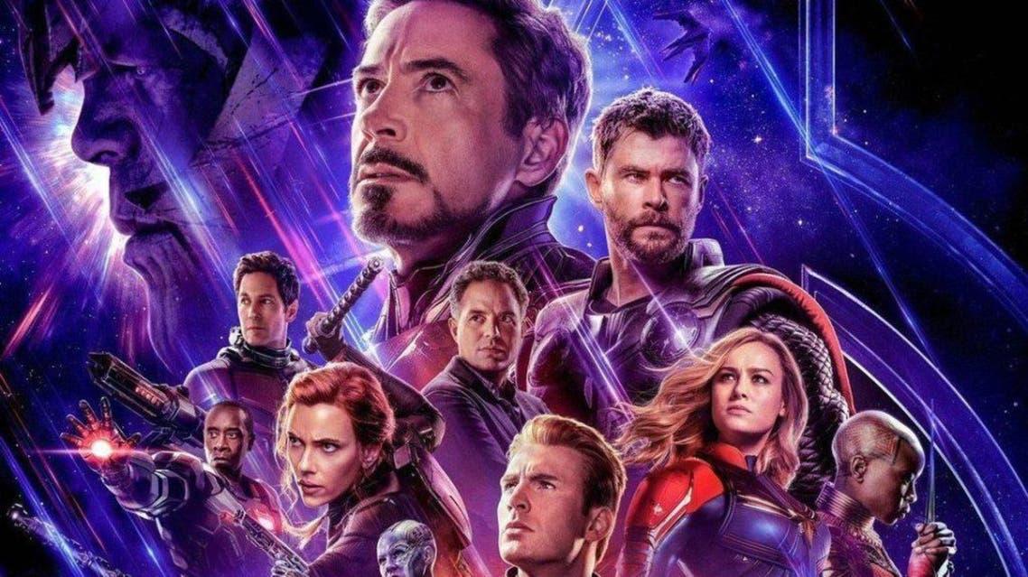 avengers: endgame poster (Marvel/Disney)