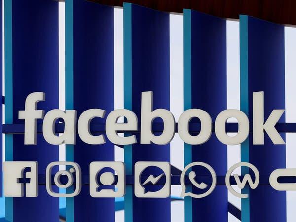 """ملايين كلمات المرور بفيسبوك مخزنة بنص """"عادي"""" دون حماية"""
