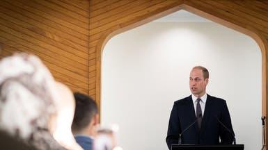 نيوزيلندا.. الأمير وليام يزور المسجدين ويلتقي بناجين
