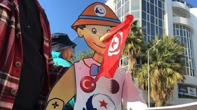 """أعلى سلطة رقابية بتونس تفضح """"المال الأسود"""" لحركة النهضة"""