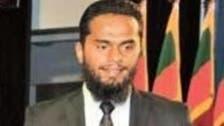سری لنکا میں قتل عام میں ملوث ایک دہشت گرد لندن یونیورسٹی سے فارغ التحصیل نکلا
