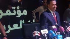 هذا ما قاله فنان العرب بمصر عما تعيشه السعودية فنياً