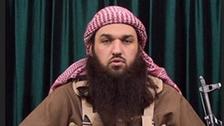 """من نفذ عملية خلية """"الزلفي"""".. القاعدة أم داعش؟"""