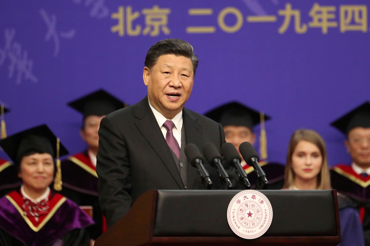 Chinese President Xi Jinping delivers a speech during a ceremony at Tsinghua University in Beijing on April 26, 2019. (AFP)