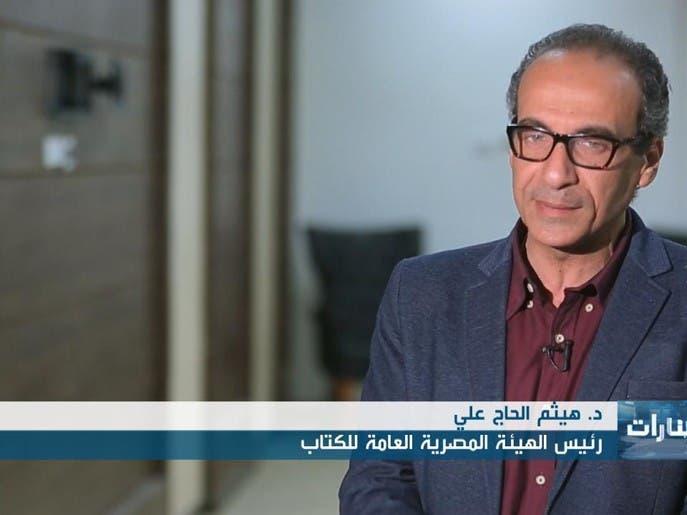 منارات   أزمة النشر في العالم العربي