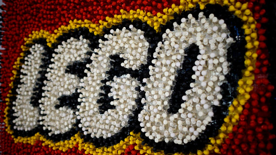 A Lego logo is pictured during the annual New York Toy Fair, at the Jacob K. Javits Convention Center on February 16, 2019 in New York City. (AFP)