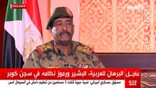 Sudan's army chief tells Al Arabiya: Council open to dialogue with all parties