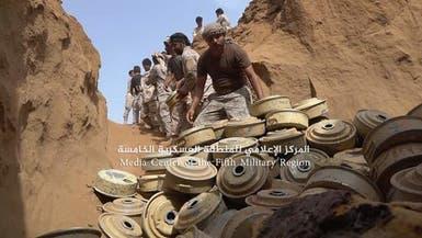شاهد.. الجيش اليمني يتلف 7 آلاف لغم حوثي في حجة
