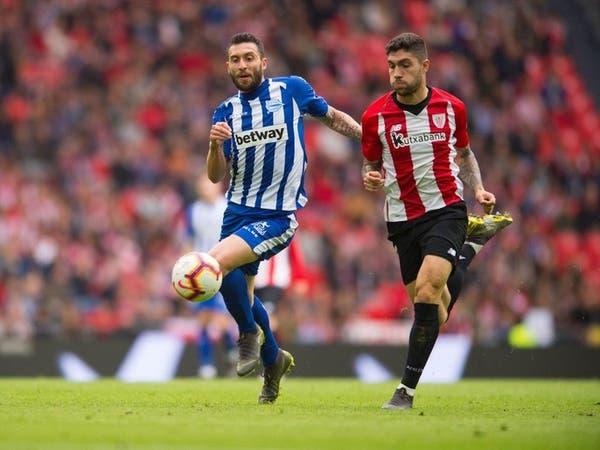 بلباو وألافيس يتعادلان في الدوري الإسباني