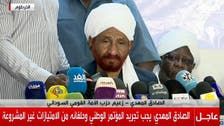 Sudan leading opposition figure calls for the continuation of protests