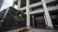 تركيا تلجأ لأموال صناديق التقاعد لشراء سندات الحكومة