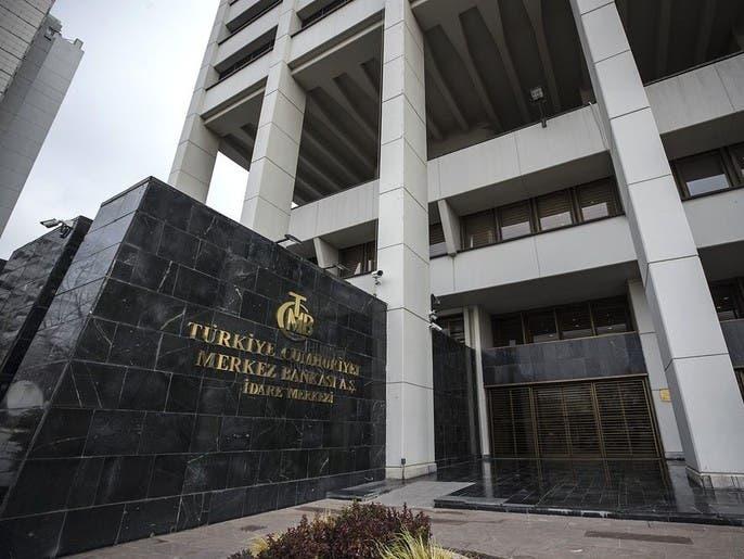 المركزي التركي يخفض أسعار الفائدة 50 نقطة أساس