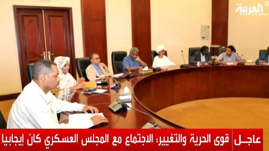 Sudan Military Council meeting with protesdt leaders on Saturday, April 27, 2019. (Screengrab)