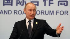 Putin seeks 'constructive dialogue' with UK's Johnson: Kremlin