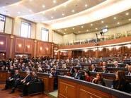تعاون كوسوفو مع تركيا يتسبب باستدعاء البرلمان للرئيس