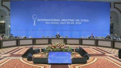 كازاخستان تستضيف محادثات سلام سورية الشهر المقبل