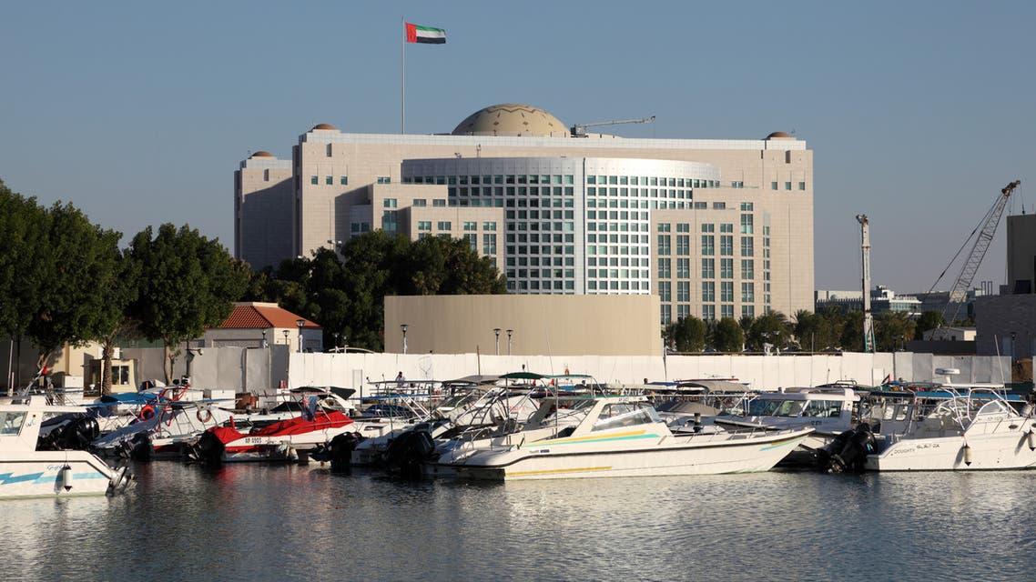 Ministry of Foreign Affairs in Abu Dhabi وزارة الخارجية الإماراتية