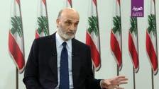 مسلح حزب اللہ کی موجودگی میں لبنان کبھی مضبوط اور فعال نہیں ہوسکتا: سمیر جعجع