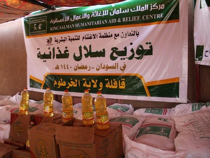 مركز الملك سلمان يدشن مشروع توزيع سلال رمضان في السودان