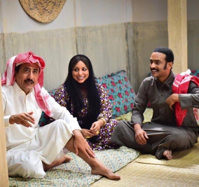 حبيب الحبيب وريماس منصور وناصر القصبي
