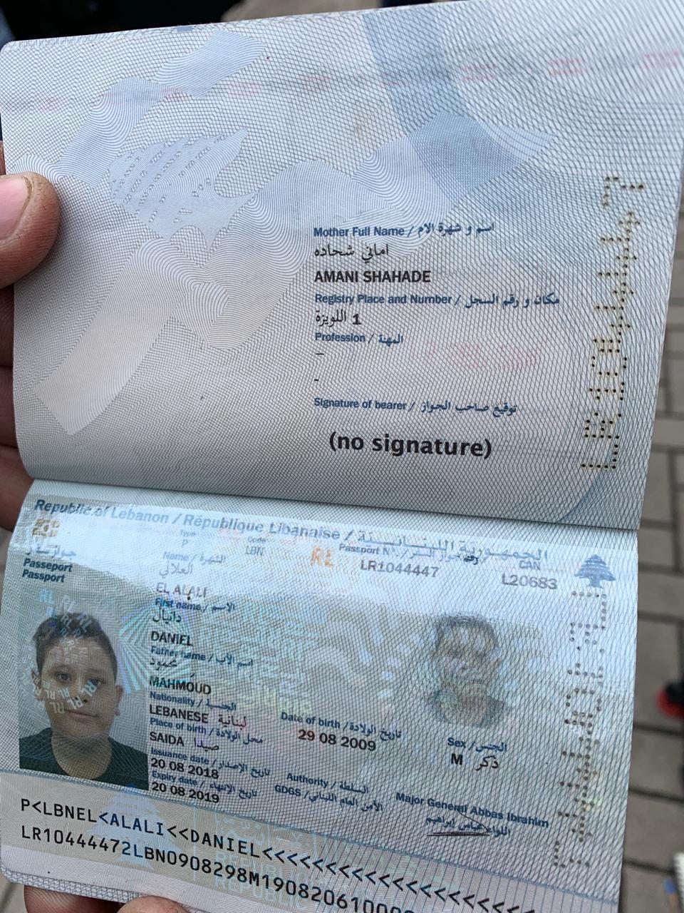 صورة جواز سفر الطفل اللبناني دانيال