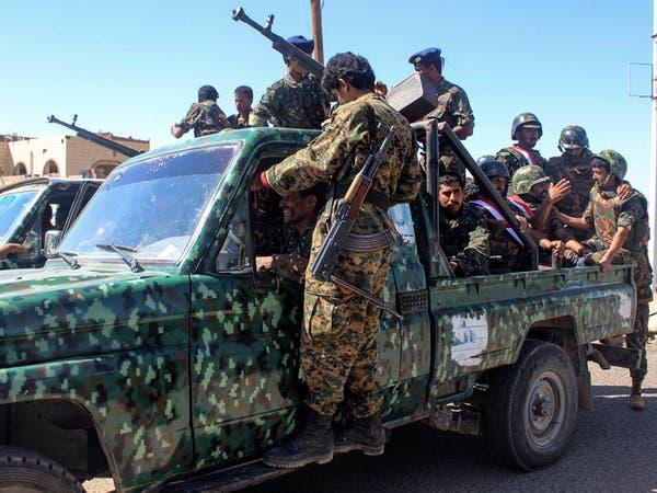 اليمن..  أسر 7  من ميليشيا الحوثي في حجة