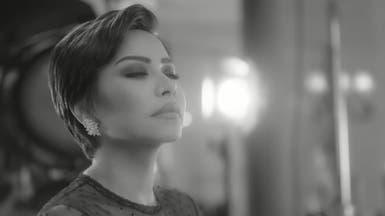 لأول مرة.. شيرين عبدالوهاب تغني باللبنانية