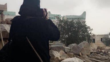 سعوديات يوثقن المعالم التاريخية في بلجرشي لهذا السبب