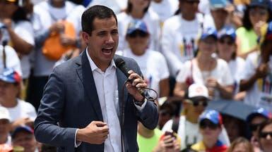 فنزويلا.. غوايدو يكرر دعوة الجيش للتخلي عن مادورو