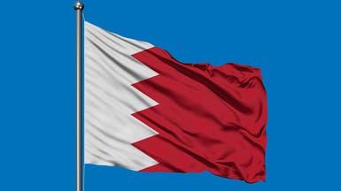 البحرين تستدعي القائم بأعمال سفارة العراق