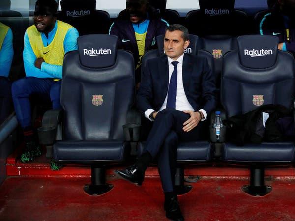 فالفيردي يوجه رسالة إلى جماهير برشلونة
