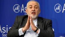 Zarif: Iran exercising 'maximum restraint' despite 'unacceptable' US escalation