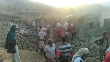مجزرة حوثية مروعة.. مقتل أم وخمسة من أطفالها في تعز
