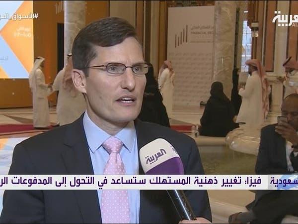 فيزا للعربية: شهدنا نمواً هائلاً في أعمالنا في السعودية