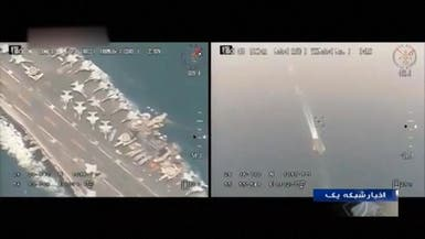 """إيران تبث فيديو.. درون للحرس الثوري """"فوق"""" حاملة أميركية"""