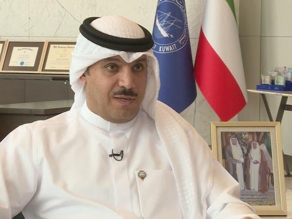 محافظ المركزي الكويتي: جميع المؤشرات تؤكد متانة المصارف