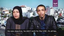 ترکی میں ہلاک فلسطینی کے بیٹے نے بین الاقوامی تحقیقاتی کمیٹی کا مطالبہ کر دیا