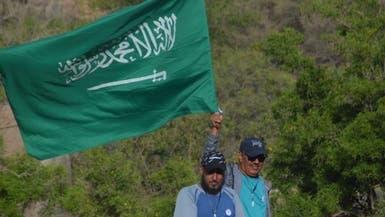 """بالصور.. """"هايكنغ"""" السعودية ينشر ثقافة المشي في الطبيعة"""
