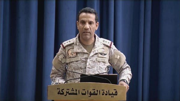 التحالف: تدمير بالستيين حوثيين في سماء الرياض وجازان
