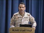 التحالف: أسقطنا طائرات حوثية حاولت استهداف مجلس النواب باليمن