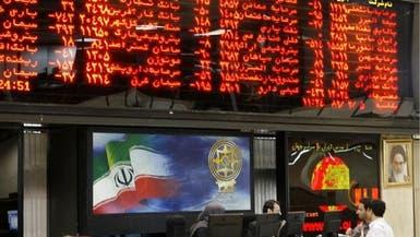 رغم التلاعب الحكومي بالسوق.. بورصة طهران تنكئ جراحها هبوطا