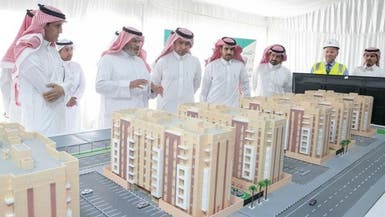 السعودية.. 71 ألف شهادة إعفاء ضريبي للمسكن الأول
