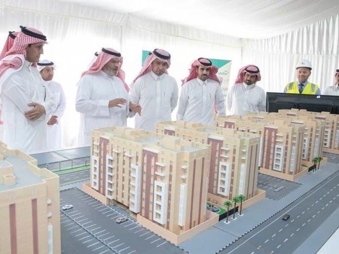 """""""سكني""""..  خدمات عبر المنصات الرقمية لتسهيل تملك الأسر السعودية"""