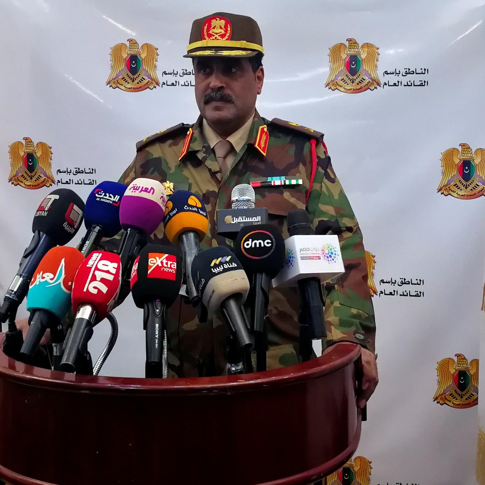 الجيش الليبي يطرح مبادرة لحل الأزمة في البلاد