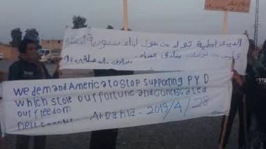بعاصمة داعش الخاوية.. شاهد احتجاجات العرب ضد الأكراد