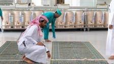 رمضان کے استقبال کی تیاری ، حرم مکی 21 ہزار نئے قالینوں سے مزیّن