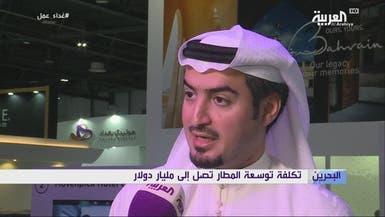 ارتفاع مساهمة السياحة باقتصاد البحرين غير النفطي لـ6.5% في 2018