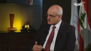 وزير مالية لبنان يكشف أوراقه حول ملفات الكهرباء والأجور واللاجئين