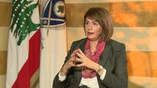 Lebanon's interior minister did not resign, her office confirms